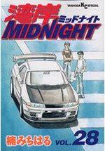 Wangan Midnight 28 Manga