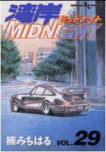 Wangan Midnight 29 Manga