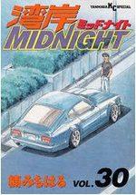 Wangan Midnight 30 Manga