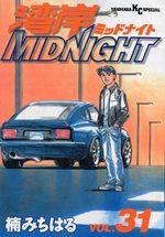 Wangan Midnight 31 Manga