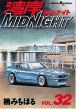 Wangan Midnight 32 Manga