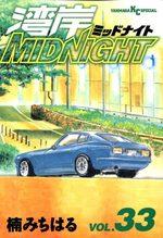 Wangan Midnight 33 Manga