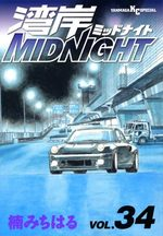 Wangan Midnight 34 Manga