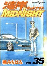 Wangan Midnight 35 Manga