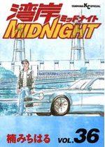Wangan Midnight 36 Manga
