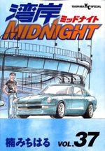 Wangan Midnight 37 Manga