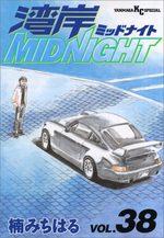 Wangan Midnight 38 Manga