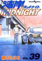 Wangan Midnight 39 Manga