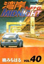 Wangan Midnight 40 Manga