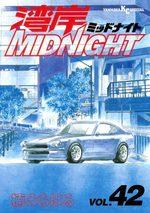 Wangan Midnight 42 Manga