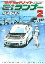 Wangan Midnight - C1 Runner 2 Manga