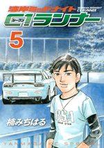 Wangan Midnight - C1 Runner 5 Manga