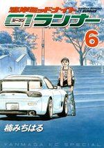 Wangan Midnight - C1 Runner 6 Manga