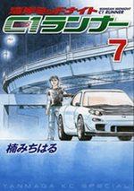 Wangan Midnight - C1 Runner 7 Manga