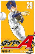 Daiya no Ace 29