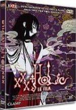 XXX Holic 1 Film