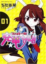 Fight Ippatsu! Juuden-chan!! 1 Manga
