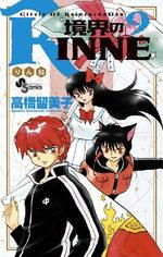Rinne 9 Manga