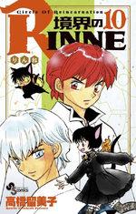 Rinne 10 Manga