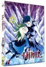 My Hime 4 Série TV animée
