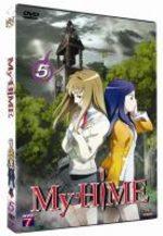 My Hime 5 Série TV animée