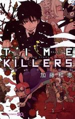 Time Killers 1 Manga
