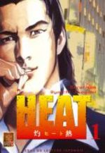 Heat 1 Manga