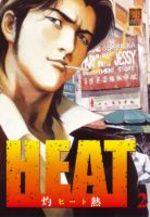 Heat 2 Manga