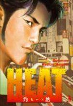 Heat 3 Manga