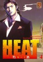 Heat 4 Manga