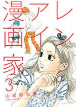 Renai Mangaka 3 Manga
