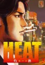 Heat 5 Manga