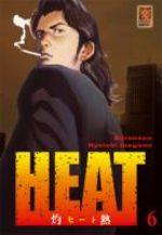 Heat 6 Manga