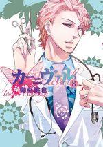Karneval 8 Manga
