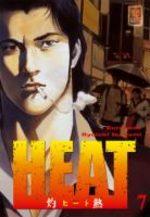 Heat 7 Manga