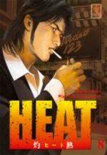 Heat 8 Manga