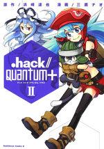 .hack//Quantum 2 Manga