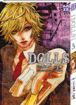 Dolls 5 Manga