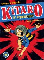 Kitaro le Repoussant 11