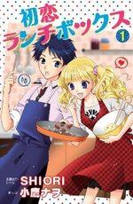 Un amour de Bentô 1 Manga