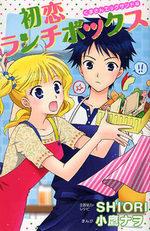 Un amour de Bentô 2 Manga