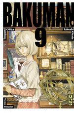 Bakuman # 9