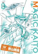 Magic Kaito 3