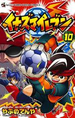 Inazuma Eleven 10 Manga