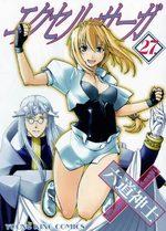 Excel Saga 27 Manga