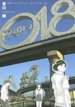 018 2 Manga