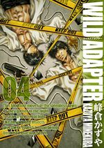 Wild Adapter 4