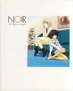 NOIR - Les deux vierges 1 Artbook