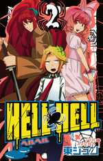 Hell Hell 2