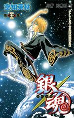 Gintama 43 Manga